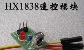 HX1838 Controllo Remoto Modulo, microcontroller Modulo, electronic building blocks robot accessories, smart car DIY