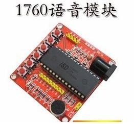 ISD1700 SERIES Voce Registrazione Modulo, including chips, ISD1760 Modulo