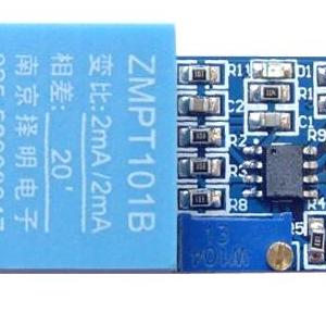Single Phase AC Voltaggio Sensore Modulo