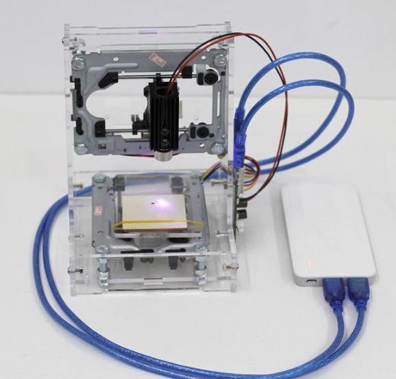200mW blue-violet light CNC